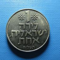 Israel 1 Lira - Israël
