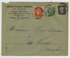 Type Dulac Deux Couleurs + Mazelin N° 680 Perforés CN / Enveloppe Comptoir National D'Escompte 1945 Aubenas . - Perfins