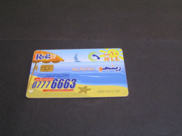 Egypt Phonecards. - Egypte