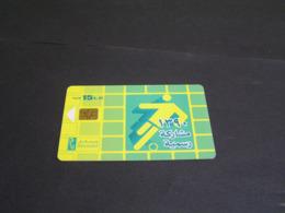 Egypt Phonecards. - Aegypten