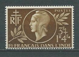 INDE 1944 . N° 233 . Neuf ** (MNH) . - Neufs