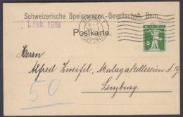 SCHWEIZERISCHE SPEISEWAGEN-GESELLSCHAFT  /  PK 1916 - Railway
