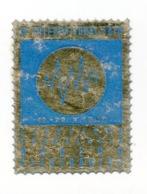 1963 SLOVENIA,  LJUBLJANA, MODERN ELECTRONICS INTERNATIONAL FAIR, POSTER STAMP - Slovenia