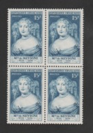 FRANCE / 1950 / Y&T N° 874 ** : Mme De Sévigné X 4 En Bloc - Gomme D'origine Intacte - France