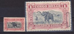 Belg.Kongo-Congo Belge (g) Nr 60CU - CU = Vertikale Kaderlijn Rechts Bijgewerkt- Cadre Vertcal à Droit Retouché - Congo Belga