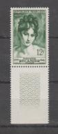 FRANCE / 1950 / Y&T N° 875 ** : Madame Récamier X 1 BdF Bas - Gomme D'origine Intacte - France