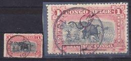 Belg.Kongo-Congo Belge (g) Nr 60CU (Balesse Nr20 V11)streepjes Boven Kop Olifant- Lignes Au-dessus La Tëte D'éléphant - Congo Belga