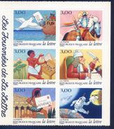 FRANCE Carnet Autoadhesif BC 18 ** Les Journées De La Lettre,Arca Noe,Girafe,Egipt  1998 - Mythologie