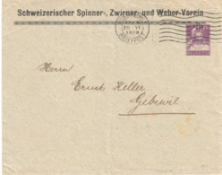 Switzerland Stationery - Spinner - Spinning - Weaver - Weawing - Tisserand - Textile