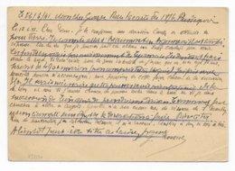 IRIS - 1941 - CP ENTIER De MONTAUBAN (ZONE LIBRE) => LILLE (ZONE OCCUPEE) !! - REPONSE ET RETOUR De La CP Par PORTEUR ! - Entiers Postaux