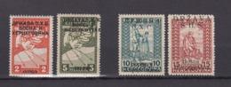 Jugoslawien - Ausgaben F. Bosnien Und Herzegowina - 1918 - Michel Nr. 17/18+19/20 - Ungebr. - 1919-1929 Kingdom Of Serbs, Croats And Slovenes