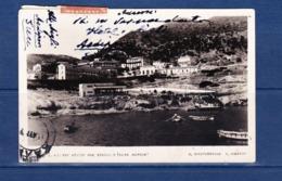 POSTCARD-GREECE-EDIPSOS-EVIA-SEE-SCAN - Greece