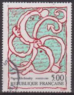Art - FRANCE - Pierre Alechinski: Oeuvre Originale - N° 2382  - 1985 - France