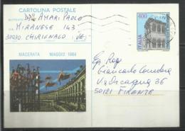 ITALIA REPUBBLICA CARTOLINA POSTALE INTERO ITALY REPUBLIC POSTCARD 1984 MACERATA PICENA '84 LIRE 400 VIAGGIATA - 6. 1946-.. Repubblica