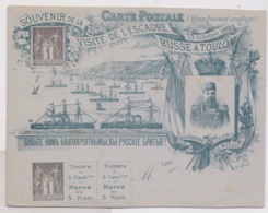ENTIER SAGE - TOULON : VISITE DE L'ESCADRE RUSSE 1893. CARTE POSTALE NEUVE - Postal Stamped Stationery