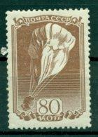 URSS 1938 - Y & T N. 683 - Aviation Soviétique - Unused Stamps