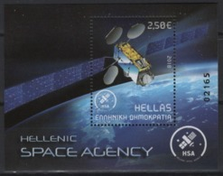 Greece (2019) - Block -  /  Espace - Space Agency - Satellite - Spazio