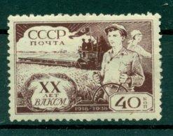 URSS 1938 - Y & T N. 687 - Fédération Des Jeunesses Communistes - Unused Stamps