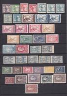 Jugoslawien - Ausgaben F. Slowenien - 1919/20 - Sammlung - Ungebr. - 1919-1929 Kingdom Of Serbs, Croats And Slovenes
