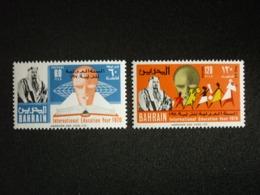 BAHRAIN, 1970 Education  Year Emblem & Students Scott # 180-181 MNH Cv. 17,75$ - Bahrain (...-1965)