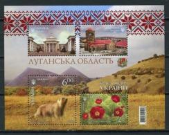 Ukraine 2016 Ucrania / Fauna Flowers Castles MNH Flores Castillos Blumen Schlösser / Cu9415  18-30 - Sellos