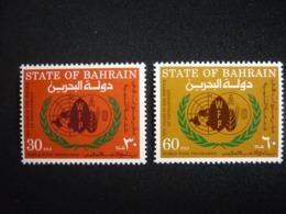 BAHRAIN, 1973 World Food Programs 10th Anniversary Scott # 192-193 MNH Cv. 15,75$ - Bahrain (...-1965)