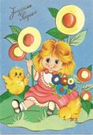 """CPSM FANTAISIE """"JOYEUSES PÂQUES"""" Dessin Avec Enfant, Poussin, Fleurs - Pâques"""