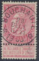 "Fine Barbe - N°58 Obl Relais ""Bouchaute"". Superbe ! - 1893-1900 Barbas Cortas"