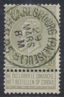 "Fine Barbe - N°59 Obl Relais ""Carlsbourg (Paliseul)"" (T0) Superbe Centrage ! COBA : 15+ - 1893-1900 Barbas Cortas"