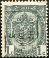 COB  Roulette  494 B Dolhain Limbourg - Precancels