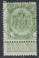 """Armoiries - N°83 Obl Relais """"Marcke"""" - 1893-1907 Armarios"""