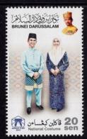 Brunei - 2019 - ASEAN Post - National Costume - Mint Stamp - Brunei (1984-...)
