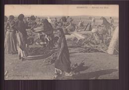 DJIBOUTI MARCHE AUX BOIS - Djibouti