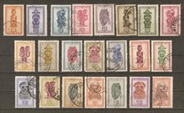 Congo Belge - 1947 -  Artisanat Et Masques - Petit Lot De 22 Timbres° - 1947-60: Gebraucht