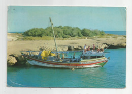 Djibouti Boutre Aux Iles Cachet Bureau Naval 1978 Ed André Bourlon - Djibouti
