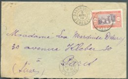 15c. Obl. Dc DAKAR SENEGAL Sur Lettre Du 5 Avril 1919 Vers Paris (Marquise D'Auray) - 14732 - Sénégal (1887-1944)