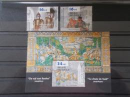 BELGIQUE -  BLOCS FEUILLETS N° 71 + Les Timbres De La Serie N° 2624/25 Année 1995  Neuf XX  ( Voir Photo ) - Blokken 1962-....