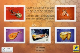 Morocco - 2019 - Traditional Music Instruments - Mint Self-adhesive Stamp Booklet - Morocco (1956-...)