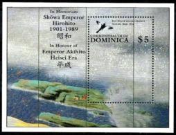 Dominica HB 148 Nuevo - Dominica (1978-...)