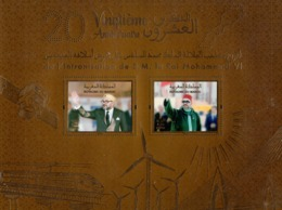 Morocco - 2019 - 20th Anniversary Of Coronation Of King Muhammad VI - Mint Souvenir Sheet With Golden Foil Intaglio - Marokko (1956-...)