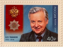Russia 2019 One Oleg Tabakov Art Film Star Actor Cinema Famous People Medal Award Celebrity Stamp Stamp MNH - Cinema