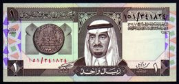 Arabie Saoudite 1977 King Fahd 1 Riyal   AU/UNC  TB - Saoedi-Arabië