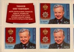 Russia 2019 Block Oleg Tabakov Art Film Star Actor Cinema Famous People Medal Award Celebrity Stamps MNH - Cinema