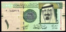 Arabie Saoudite 2007 1 Riyal   AU  TB - Saoedi-Arabië