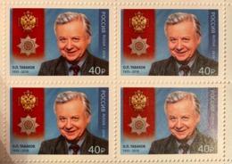Russia 2019 Block Oleg Tabakov Art Film Star Actor Cinema Famous People Medal Award Celebrity Stamps MNH - Stamps