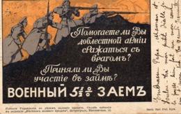 RUSSIE  Dessin - Militaires - Russie
