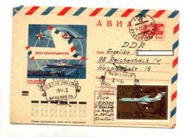 Lettre Entiere 6 Avion Cachet + ?? Avion Illustré Transport - Briefe U. Dokumente