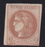 FRANCE - CLASSIQUES : N° 40B.  Cote 180€. Réparé. - 1870 Bordeaux Printing