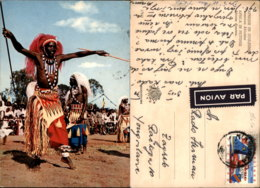 AFRICAN DANCERS,CONGO POSTCARD - Congo - Kinshasa (ex-Zaïre)