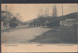 Greece Postcard - Athens - Athenes - Boulevard De Kifissia   DC2266 - Greece